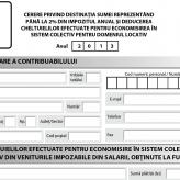 Formularul 230 – 2013
